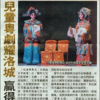Newspaper_ChineseDaily