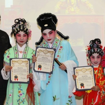 A Taste of Chinese Opera at Alhambra Library on Saturday 2-16-2013