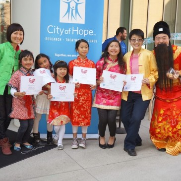 2/14/2014 Chinese New Year Celebration 新春元宵節 at City of Hope