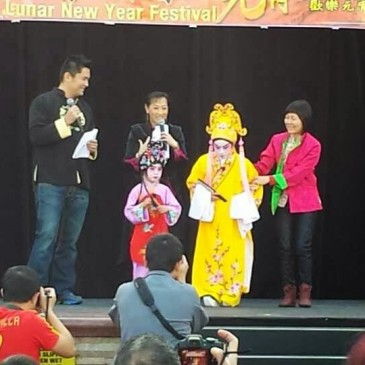 Feb 9 2014 Lunar New Year & Lantern Festival at Seasons Place 2014 四季廣場「四季新春慶元宵」
