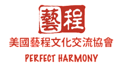 Perfect Harmony Cultural Exchange Association