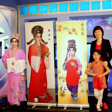 Chinese Opera Treasures – The Rising Stars 2014,   Skylink TV News